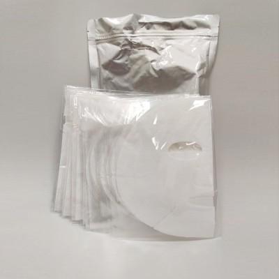 Getitpure маски для карбокситерапии для лица и шеи 20 штук