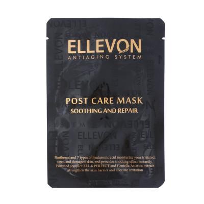 Купить послепроцедурную маску для лица ELLEVON