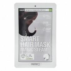 Паровая маска для волос SMART HAIR MASK MAGIC STEAM