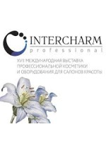 INTERCHARM 25-27 апреля 2018