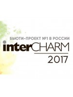 INTERCHARM 25-28 октября
