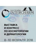 """Компания """"Relage"""" приняла участие в выставке INTERCHARM professional 2018"""